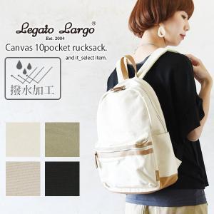 商品名:LegatoLargo 撥水加工10ポケットキャンバスリュック  10ポケットの充実した収納...