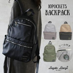 レガートラルゴ リュックサック ポケット おしゃれ 多収納 鞄 レディース