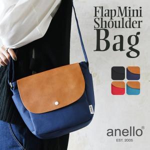 ショルダーバッグ フラップバッグ ミニバッグ かわいい アネロ レディース 鞄