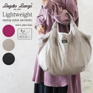 エコバッグ レジカゴ対応 コンパクト 折りたたみバッグ 鞄 軽量