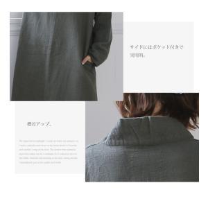 ワンピース/ロング丈/マキシワンピ/長袖/Vネック/スキッパー/レディース|andit|06