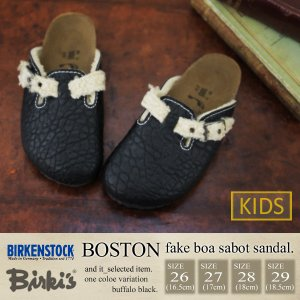 ビルケンシュトック キッズシューズ 子供靴 サンダル サボサンダル ボア|andit
