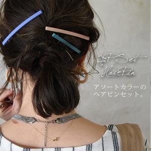 ヘアピン 3Pセット おしゃれ 可愛い ヘアアクセサリー レディース 髪留め|andit