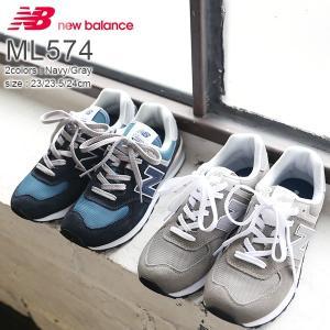 ニューバランス スニーカー シューズ 歩きやすい 靴 レディース|andit