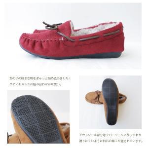 モカシン/ボアシューズ/ムートン/靴/ぺたんこ/レディース andit 04