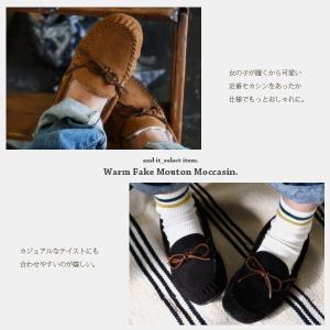 モカシン/ボアシューズ/ムートン/靴/ぺたんこ/レディース andit 05