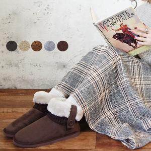 ムートンブーツ/ショートブーツ/ボア/あったか/靴/レディースシューズ|andit