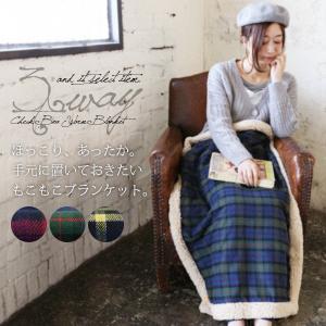 ブランケット/膝掛け/羽織り/ファッション小物/レディース|andit