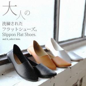 フラットシューズ/スリッポン/レディースシューズ/バブーシュ/靴|andit