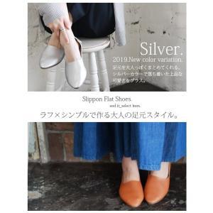 フラットシューズ/スリッポン/レディースシューズ/バブーシュ/靴|andit|03