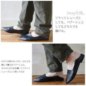 フラットシューズ/スリッポン/レディースシューズ/バブーシュ/靴|andit|05