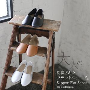 フラットシューズ/スリッポン/レディースシューズ/バブーシュ/靴|andit|06