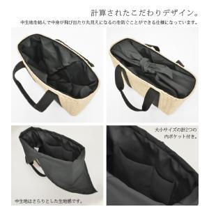 トートバッグ/カゴバッグ/かごバッグ/鞄/スクエアバッグ/レディース|andit|07