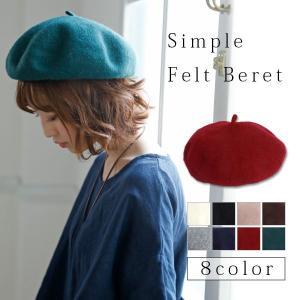 ベレー帽 帽子 ハット ファッション小物 レディース andit
