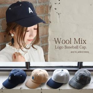 キャップ 帽子 ベースボールキャップ ウール混 ハット ファッション小物|andit