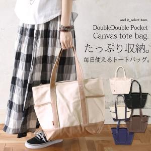 トートバッグ キャンバスバッグ 通勤通学 マザーズバッグ 大容量 鞄 レディース|andit