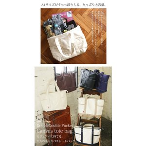 トートバッグ キャンバスバッグ 通勤通学 マザーズバッグ 大容量 鞄 レディース|andit|11