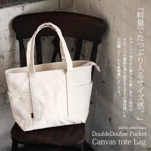 トートバッグ キャンバスバッグ 通勤通学 マザーズバッグ 大容量 鞄 レディース|andit|15