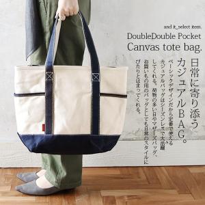 トートバッグ キャンバスバッグ 通勤通学 マザーズバッグ 大容量 鞄 レディース|andit|16