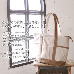 トートバッグ キャンバスバッグ 通勤通学 マザーズバッグ 大容量 鞄 レディース|andit|03