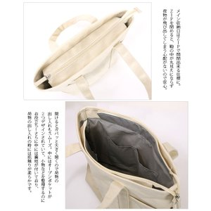 トートバッグ キャンバスバッグ 通勤通学 マザーズバッグ 大容量 鞄 レディース|andit|07
