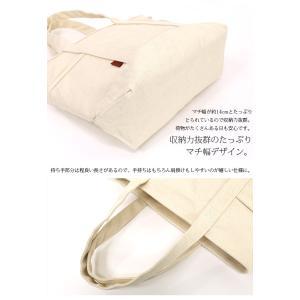 トートバッグ キャンバスバッグ 通勤通学 マザーズバッグ 大容量 鞄 レディース|andit|08