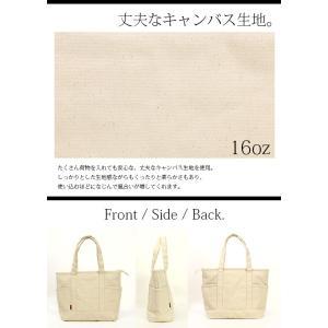 トートバッグ キャンバスバッグ 通勤通学 マザーズバッグ 大容量 鞄 レディース|andit|10