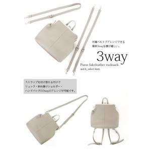 リュックサック ショルダーバッグ 3way 鞄 フェイクレザー レディース|andit|06