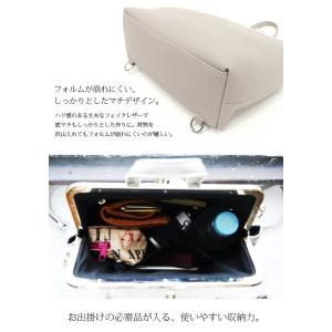 リュックサック ショルダーバッグ 3way 鞄 フェイクレザー レディース|andit|10