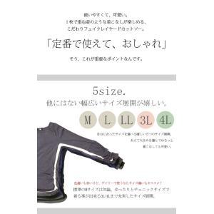長袖カットソー/レディース/無地/トップス/重ね着風|andit|13