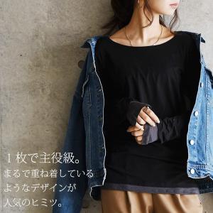 長袖カットソー/レディース/無地/トップス/重ね着風|andit|16