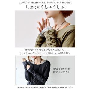 長袖カットソー/レディース/無地/トップス/重ね着風|andit|18