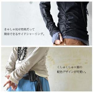 長袖カットソー/レディース/無地/トップス/重ね着風|andit|19