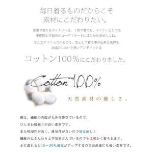 長袖カットソー/レディース/無地/トップス/重ね着風|andit|09