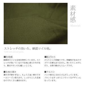 レディースパンツ レディース ウエストゴム ストレッチパンツ ボトムス 大きいサイズ|andit|18