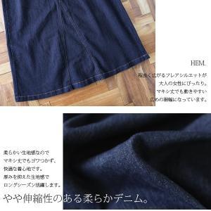 オールインワン オーバーオール ワンピース レディースファッション 体型カバー デニム ロング丈|andit|09