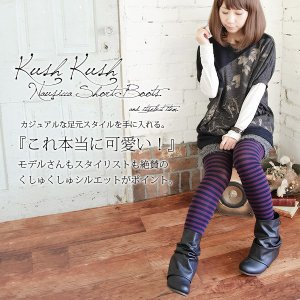ブーツ/くしゅくしゅ/靴/シューズ/ナウシカブーツ/レディース andit 05