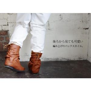 ブーツ/くしゅくしゅ/靴/シューズ/ナウシカブーツ/レディース andit 06