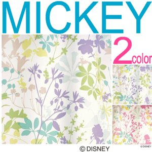 ◆ ディズニー 遮光カーテン 100x178cm ミッキー/カーニバル 1枚入り 大人のディズニース...