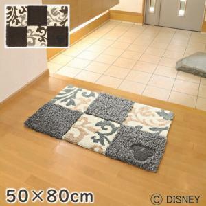 ◆ ディズニー ラグ・マット 50x80cm ミッキー/チェッカーボードマット DMM-4027 大...