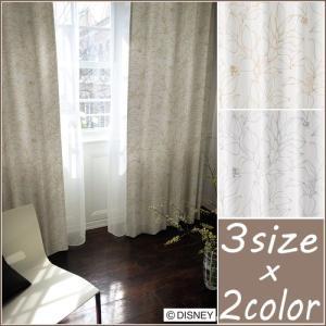 ◆ディズニー 遮光カーテン 100×135cm ミッキー/スリップリーフ 1枚入 日本製 形状記憶 ...