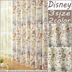 ◆ディズニー 遮光カーテン 100×135cm プー/ガーデンプレイス 1枚入 日本製 形状記憶 洗...