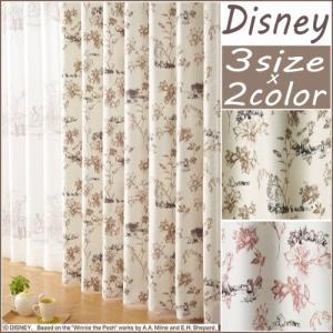 ◆ディズニー 遮光カーテン 100×135cm プー/シーン 1枚入 日本製 形状記憶 洗える 北欧...