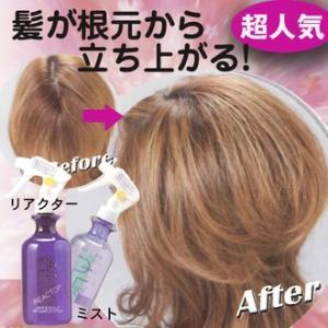 【髪のハリコシアップウォーター】 ピクシー PFリアクター 350ml