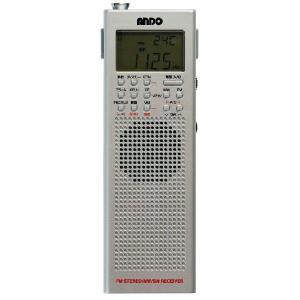 ハンディBCLラジオ (S10-887DY)