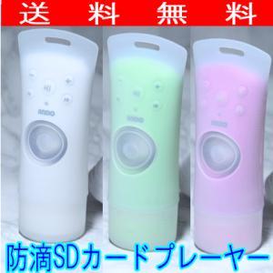 SDチューブ (P10-093WZ)|ando-shop