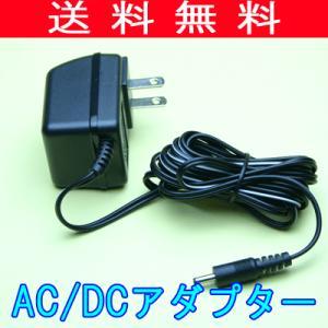 RC7-620,C14-864用 AC/DCアダプター (O13-344)|ando-shop
