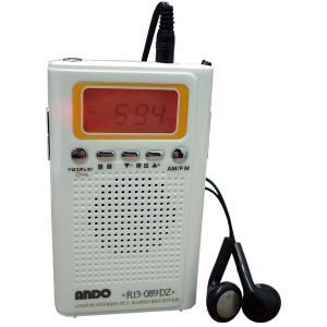 ピタッと選局ラジオ (R13-089DZ)|ando-shop