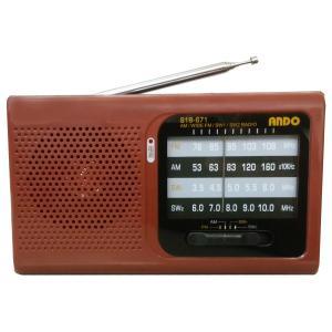 短波も聞けるホームラジオ(S16-671)|ando-shop