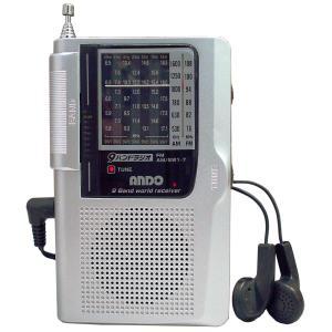9バンドラジオ(S15-950)|ando-shop